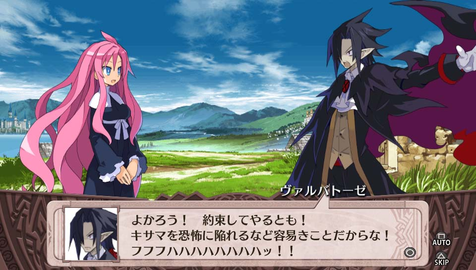 Disgaea 4: A Promise Revisited Screen