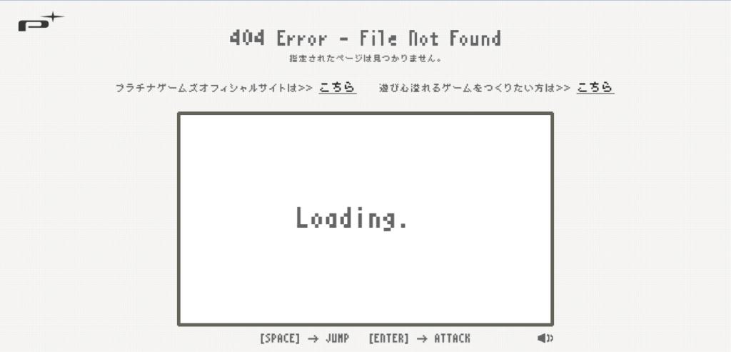 Bayonetta Angel Land Screen CK