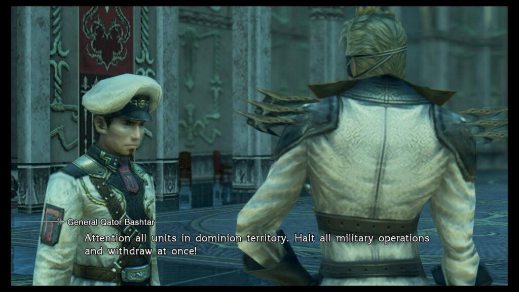 Final Fantasy Type 0 CK Screen 5