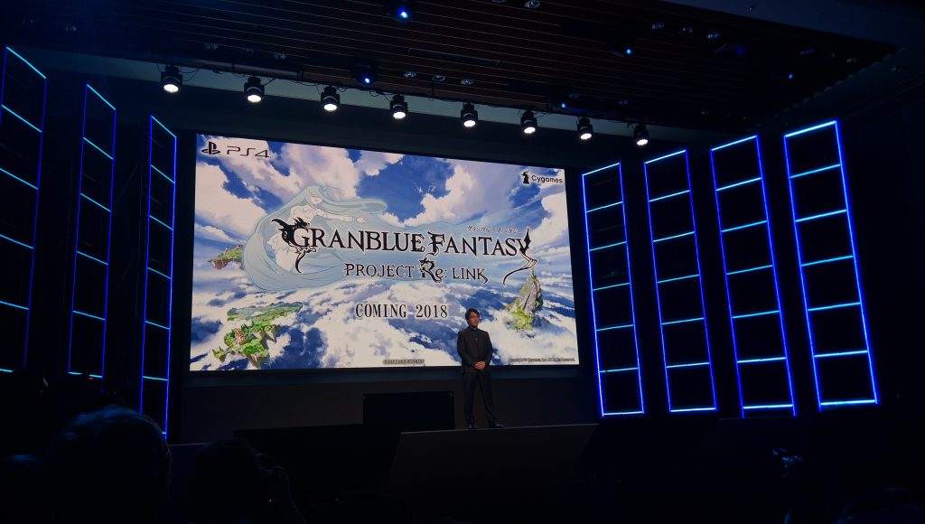 Granblue Fantasy Screen