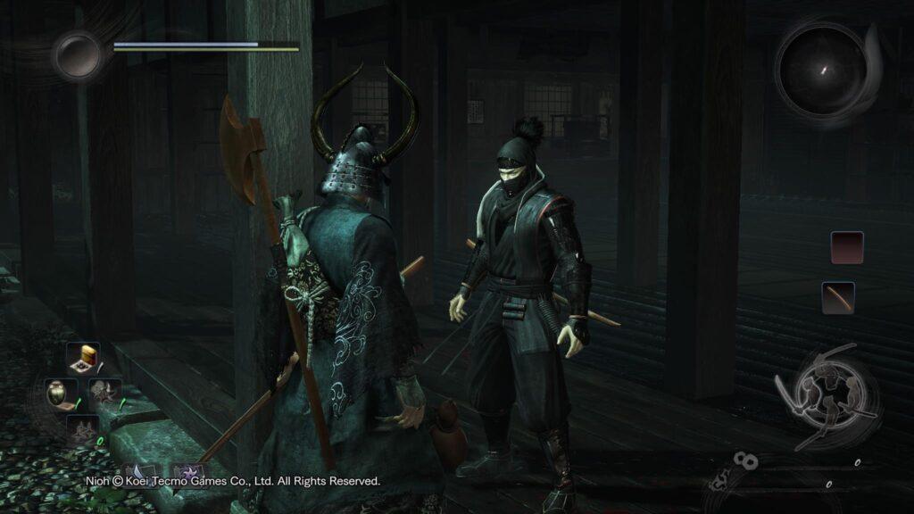 Screenshot PlayStation 4 Nioh