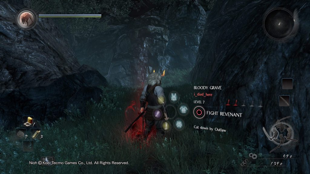 PS4 Screenshot NioH