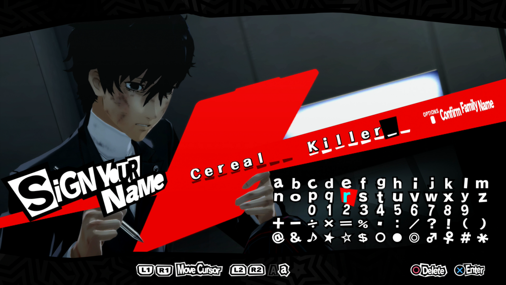 Persona 5 PS4 Screenshot