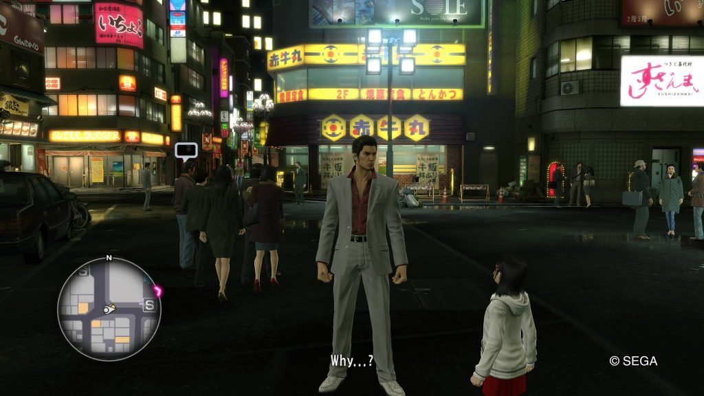 PS4 Pro Screenshot Yakuza 1