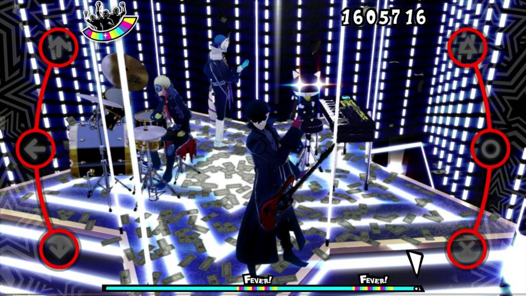 PS4 Pro Persona 5 Tanzspiel