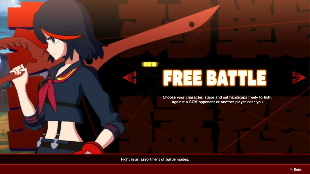 Kill La Kill -IF- Free Battle Screenshot Review